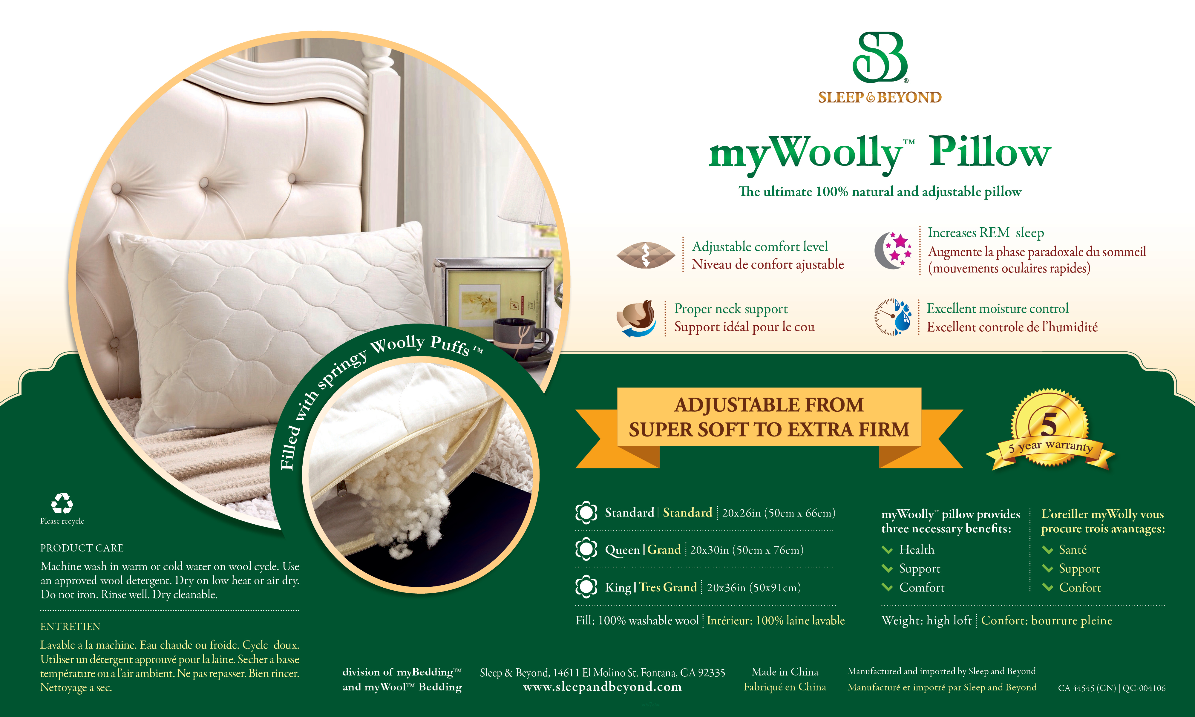 Sleep & Beyond myWoolly Pillow